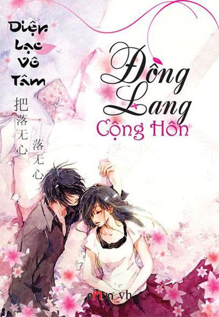 tiểu thuyết hay Đồng lang cộng hôn